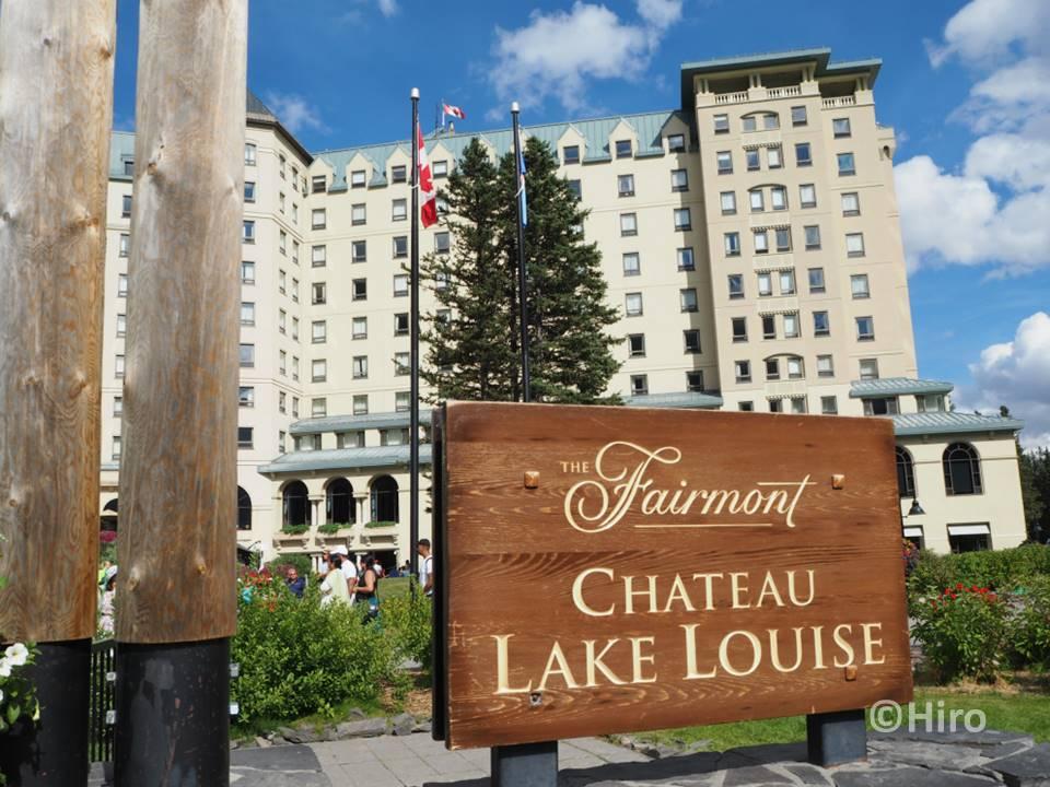 「モレーン湖(Moraine lake)」と「レイクルイーズ(Lake Louise)」