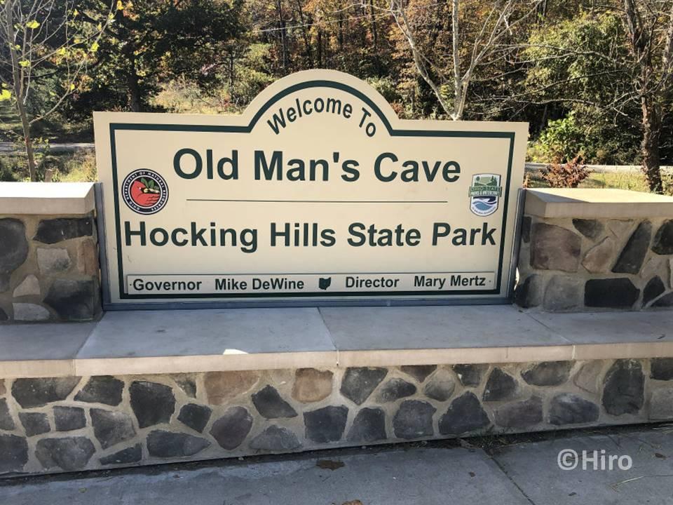 ホッキングヒルズ州立公園(Hocking hills State Park)