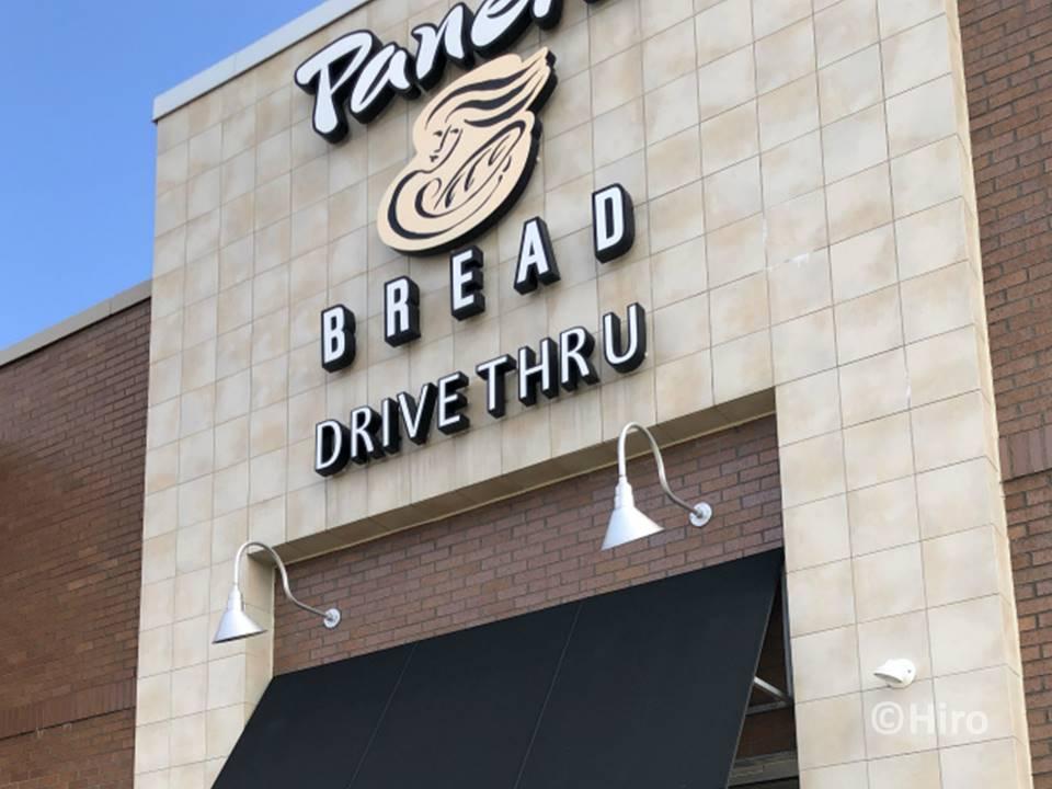 【アメリカで絶対行くべき!】パネラ・ブレッド(Panera Bread)