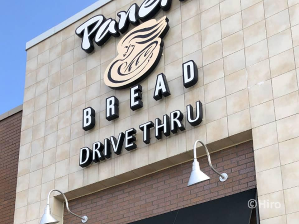 パネラ(Panera bread)ランチでおススメのメニュー5選・まとめ