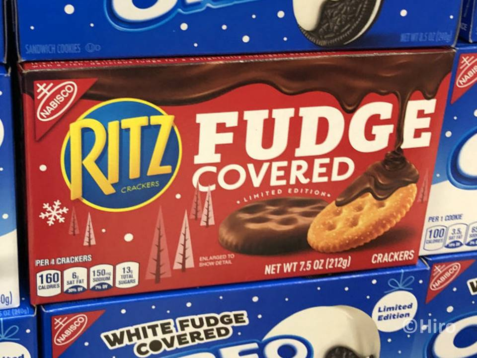 リッツのチョコレートかけ(Ritz Fudge Covered Cookies)
