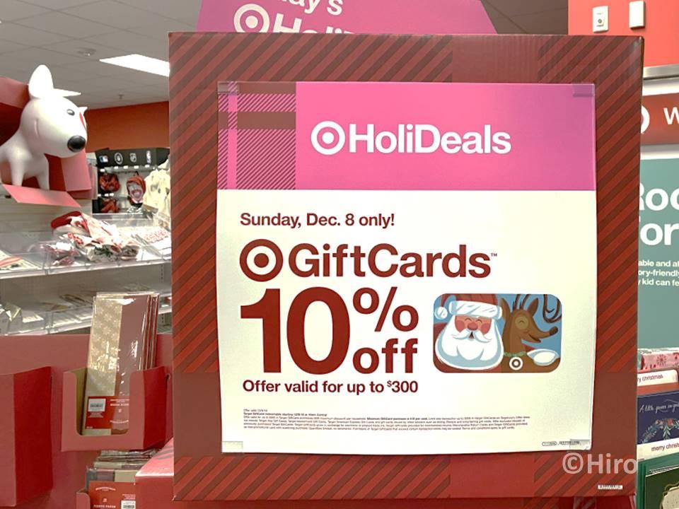ターゲット(Target)のギフトカードが1年に1度10%offになるセール
