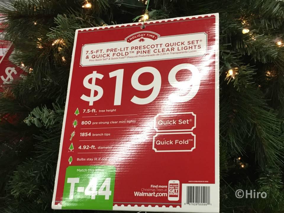 クリスマスツリーの賢い購入方法その1