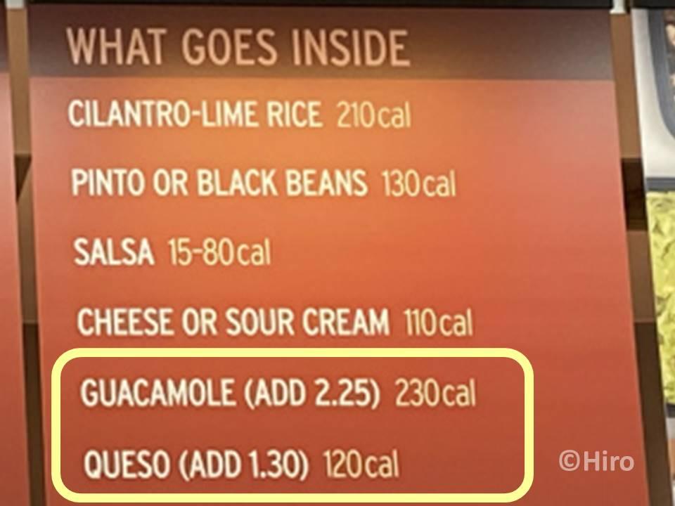 4、具材で有料なものは⑨ワカモレ(アボカド)⑩ケソ(チーズソース)