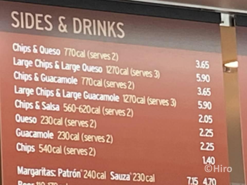 5、あとは飲み物やチップスでお会計