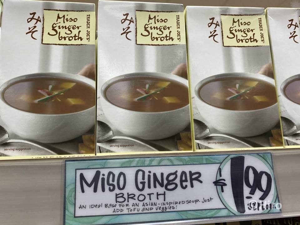 トレーダージョーズ(トレジョ)で手に入る日本っぽい食品をご紹介