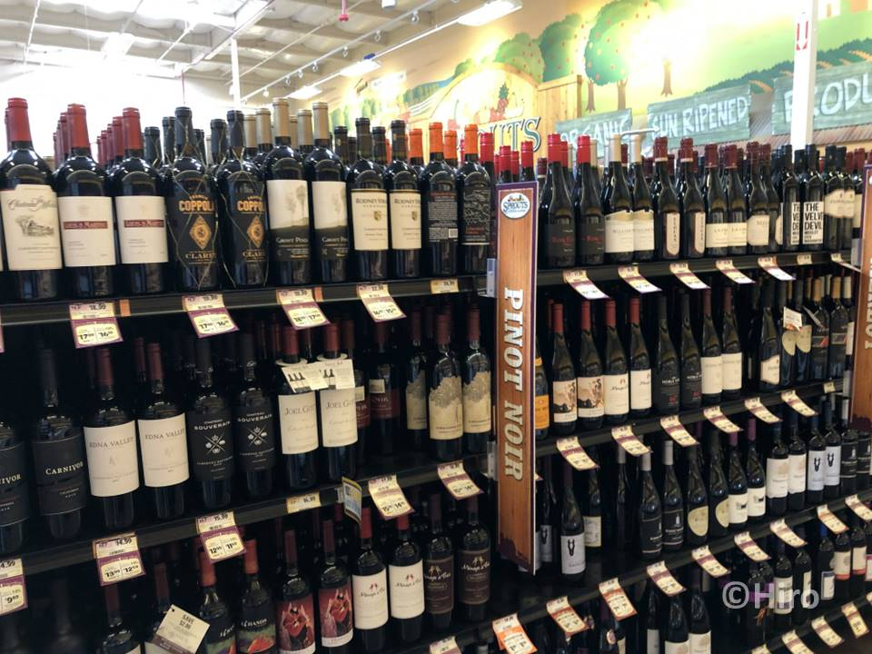 アメリカのスーパーで購入する初めてのワインの予算はどれくらい?