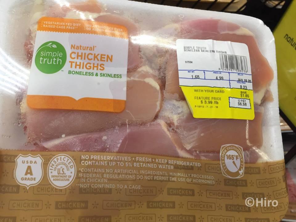 クローガー(kroger)おすすめ・simple truth チキンもも肉(Chicken Thighs)