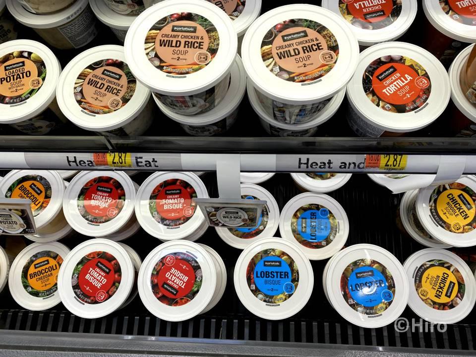 アメリカ・ウォルマートで売っているデリスープのシリーズをご紹介