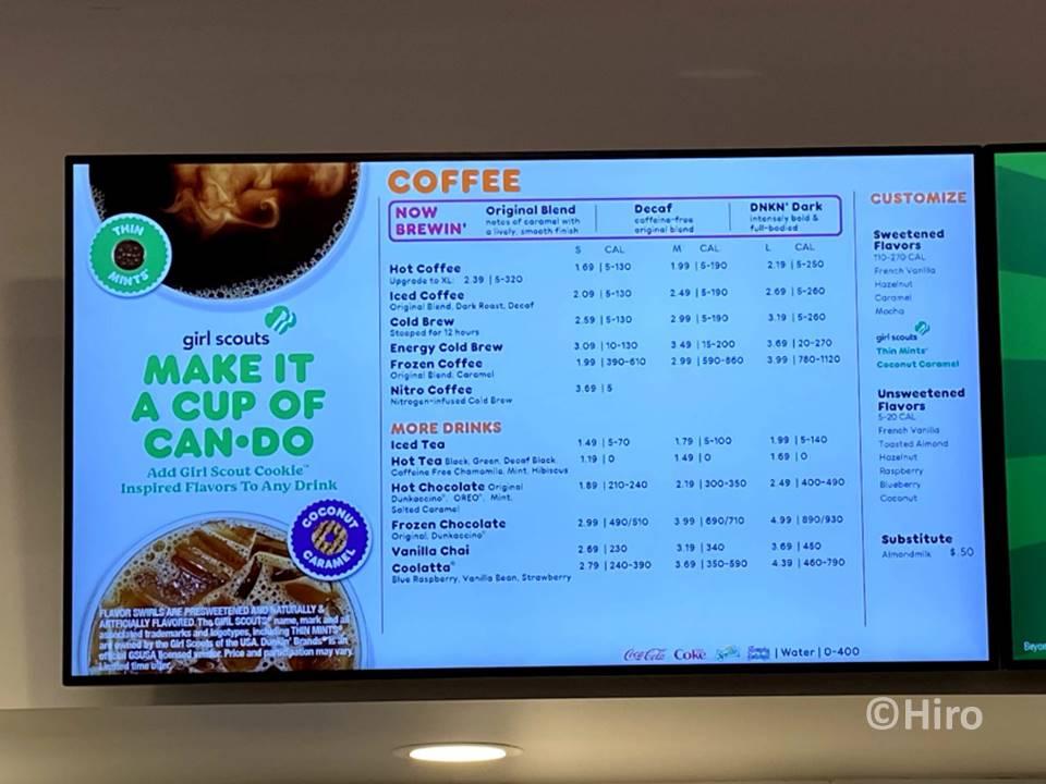 【日本にない!】ダンキンドーナツのコーヒーやドリンクの紹介