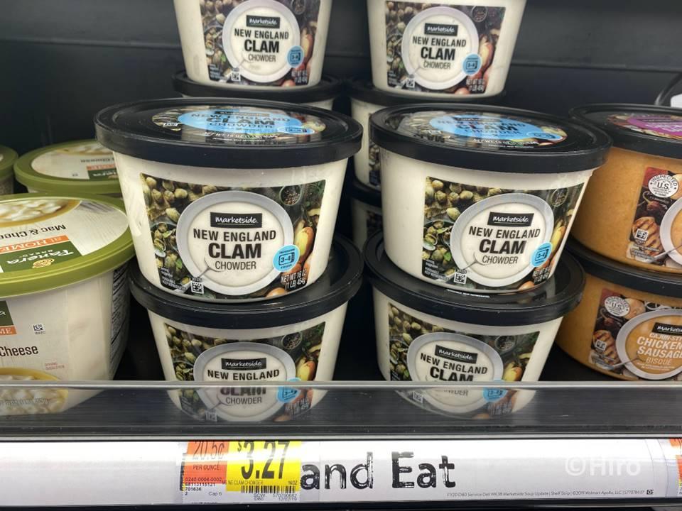 クラムチャウダーNew England Clam Chowder