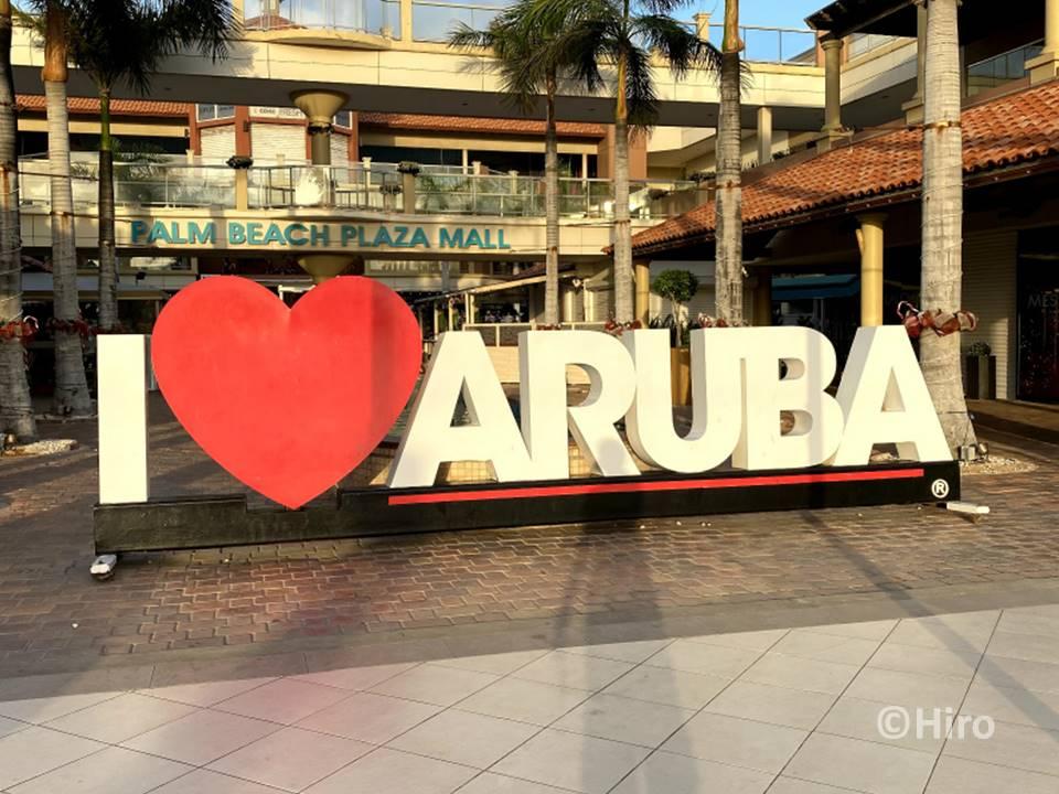 【Aruba(アルバ)旅行】カリブ海の島で空港移動はバス?タクシー?レンタカー?