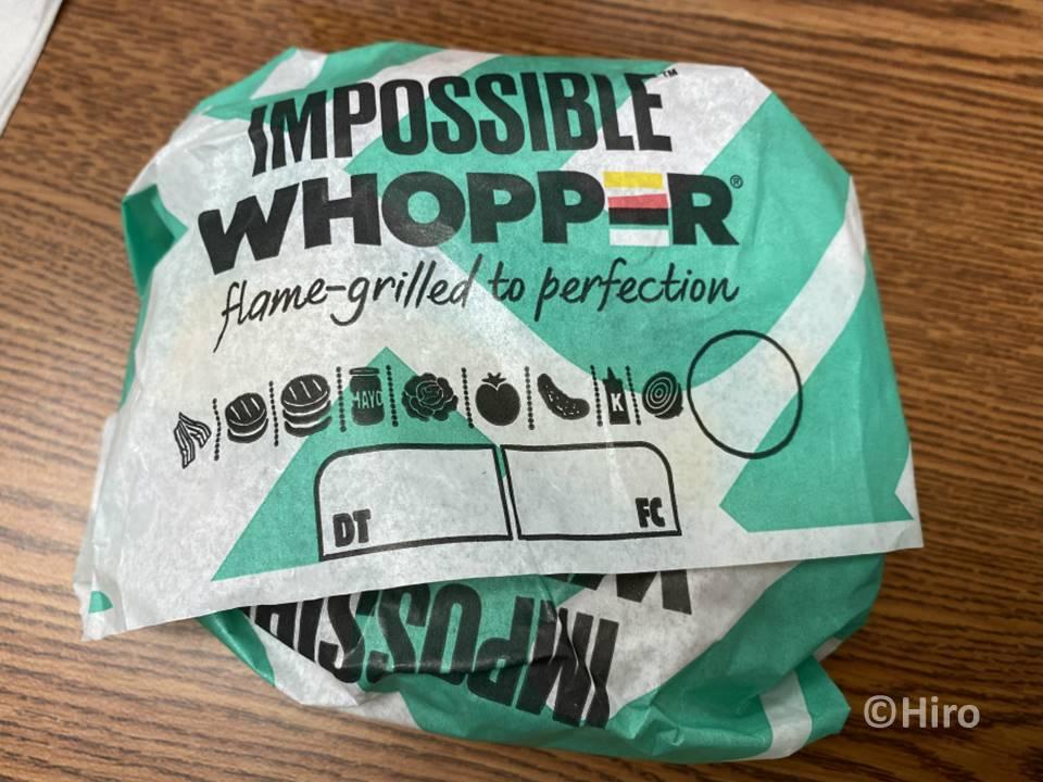 【インポッシブルバーガー】バーガーキングワッパー食べてみた感想